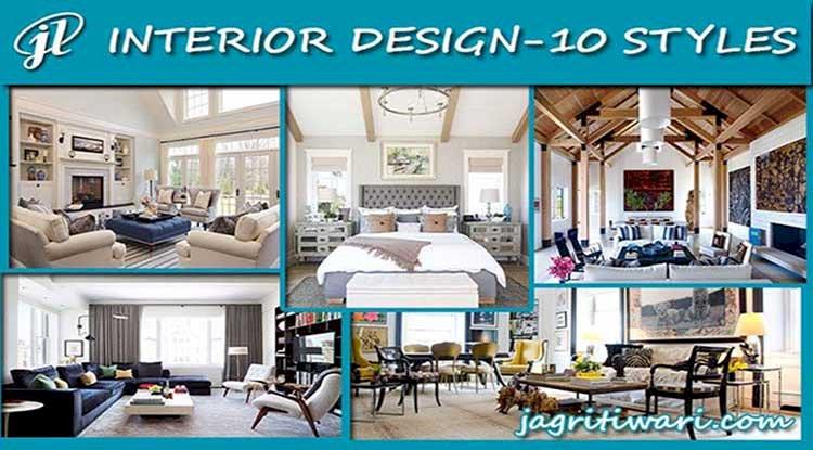 INTERIOR DESIGN - 10 DESIGNING STYLES