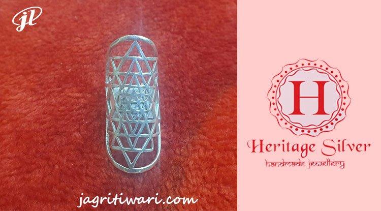 Silver Shree Yantra Ring